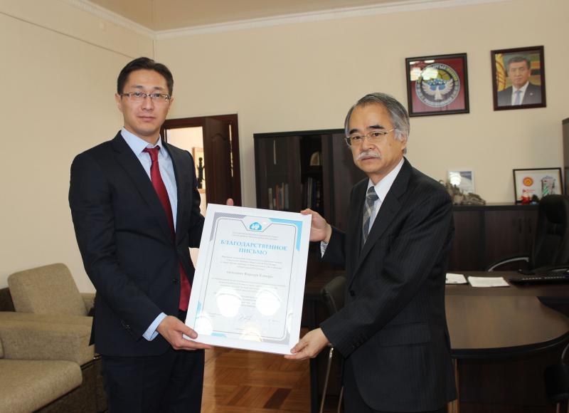 Председатель ГРС выразил благодарность представителям  ПРООН и Правительства Японии