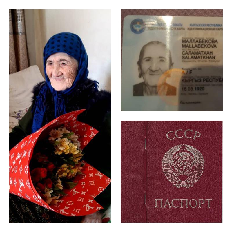 """100 жаштагы """"СССРдин жараны"""" Өзгөн шаарынан жаңы паспортун алды."""