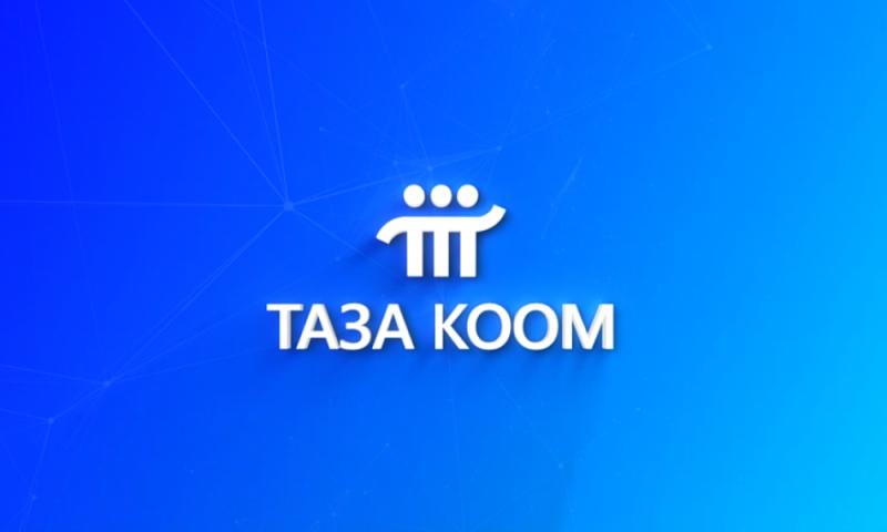 В рамках реализации программы «Таза Коом» ГП «Кыргыз почтасы» переходит в структуру ГРС