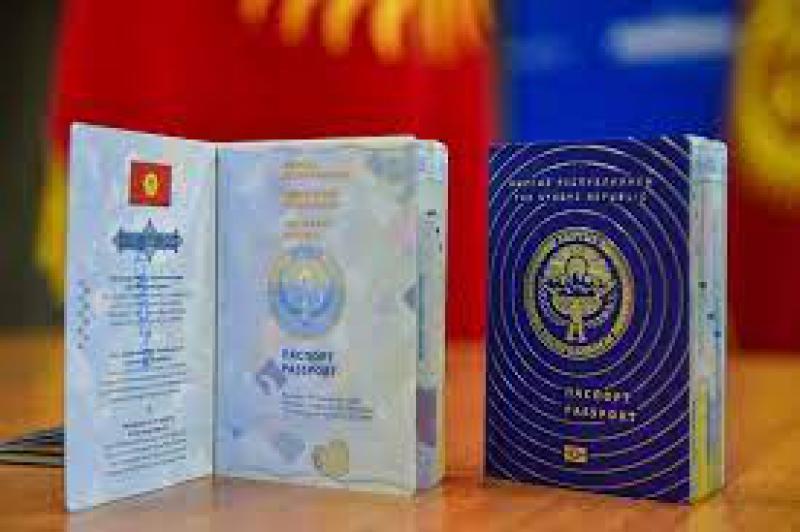 Около 42 тысяч кыргызстанцев получили е-ОГП