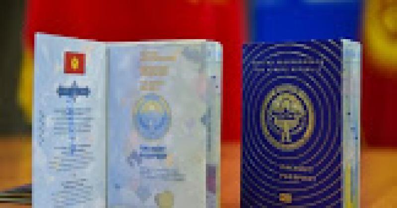 МКК: Биометрикалык паспортко документтерди кабыл алуу май айынын башында башталат