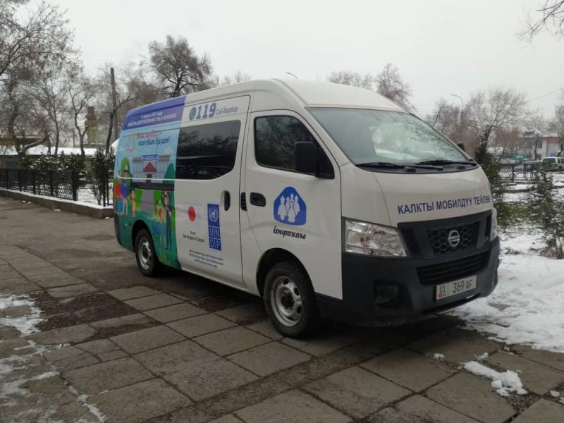 Бишкекте көчмө мобилдүү КТБлар 4 күн биометриканы кабыл алышат, паспортко жана каттоого документтерди тариздешет