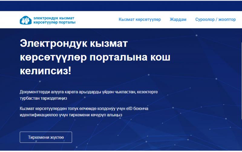 ГРС запустил новый электронный сервис – онлайн калькулятор расчета стоимости регистрации и перерегистрации авто