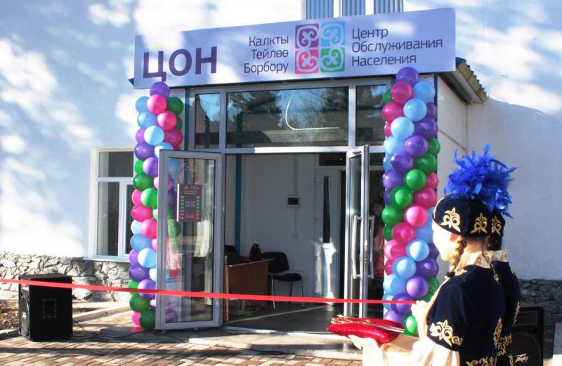 Фоторепортаж с открытий нового ЦОНа-6 по Сокулукскому району