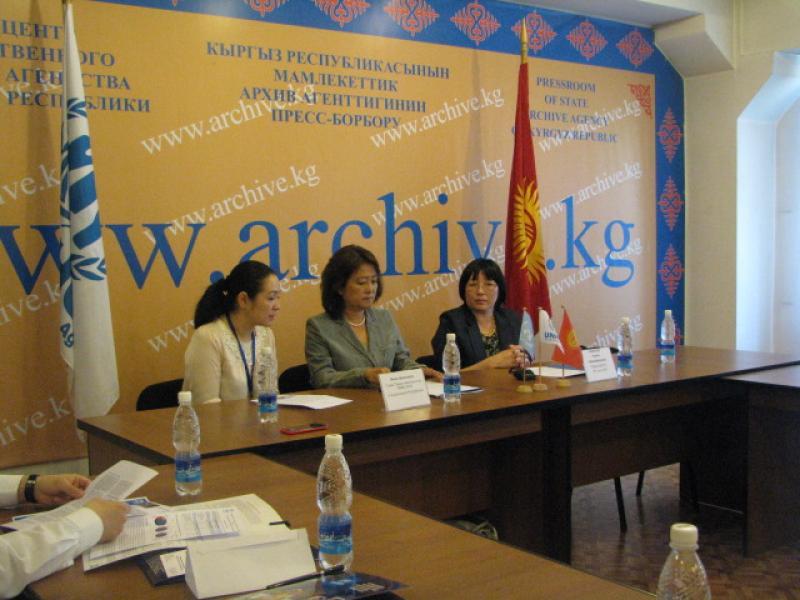 УВКБ ООН предоставило техническую помощь ГРС для сокращения безгражданства