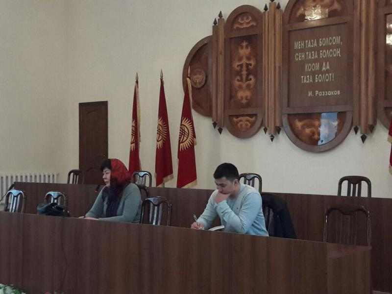 Состоялся семинар-совещание по вопросам документирования граждан по Ошской, Джалал-Абадской и Баткенской областям.