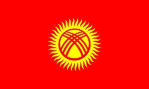 Государственный флаг Кыргызской Республики